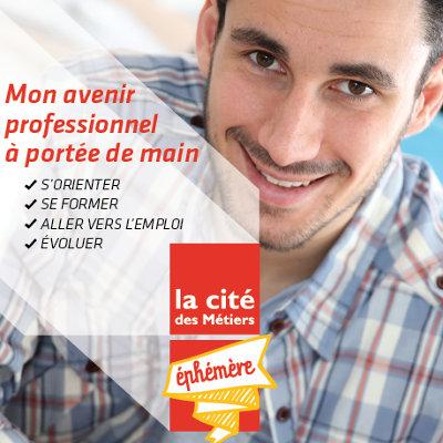 Le 14 Novembre, la Cité des métiers s'installe à Saint-Junien (87)